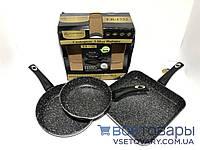 Набор сковородок с мраморным покрытием Edenberg Eb-1732 (20, 24, 28 см)