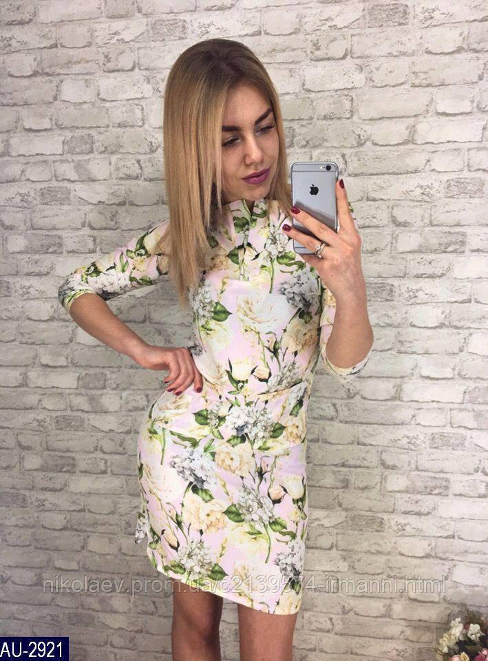 Платье AU-2921