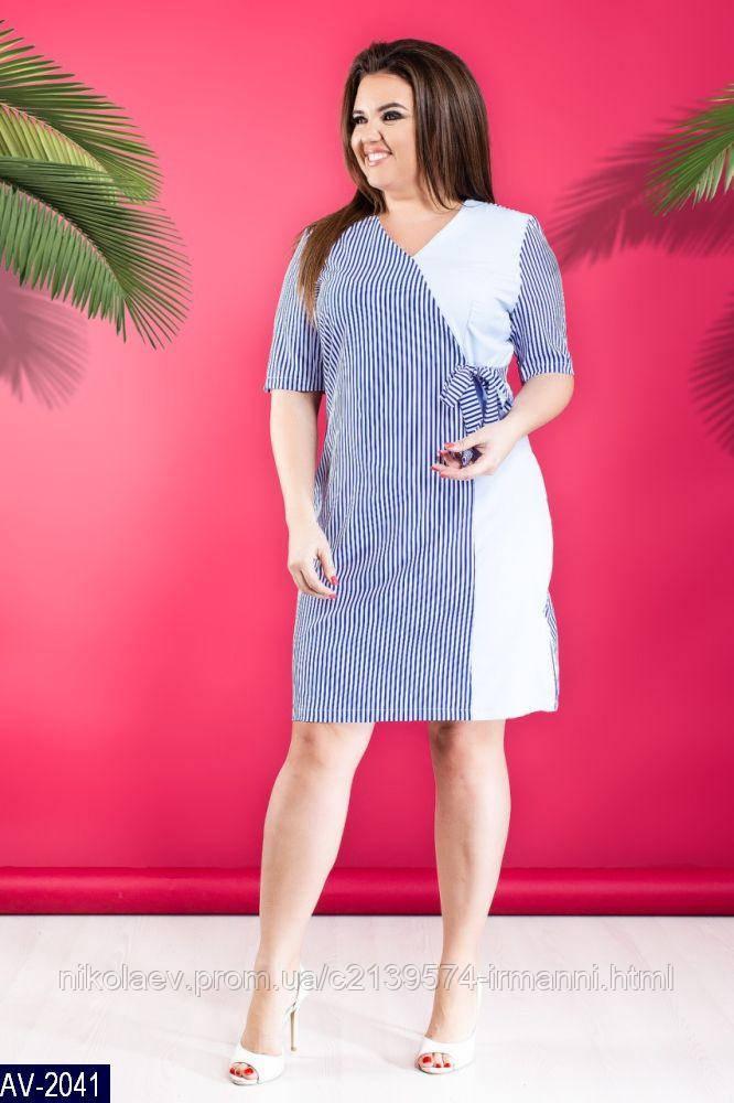 Платье AV-2041