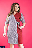 Платье AV-2059