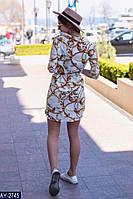 Платье-Рубашка AY-2745