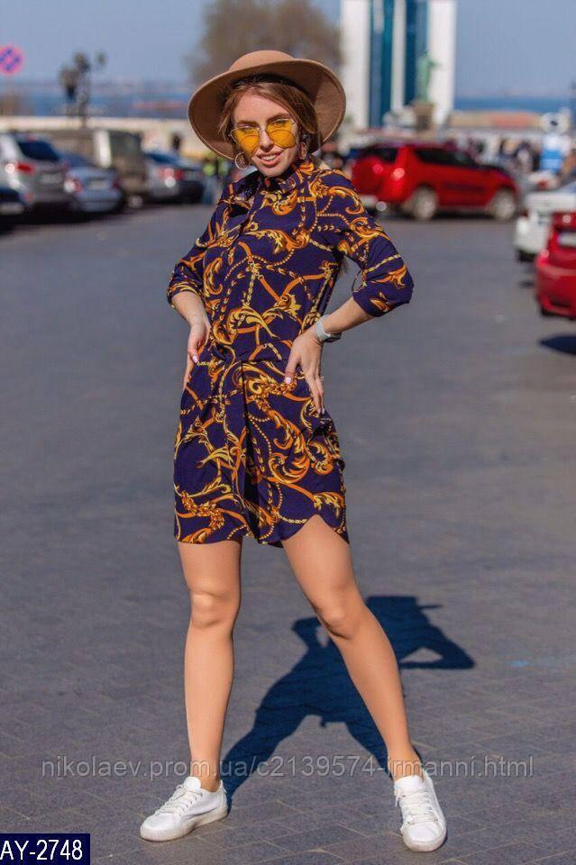 Платье-Рубашка AY-2748