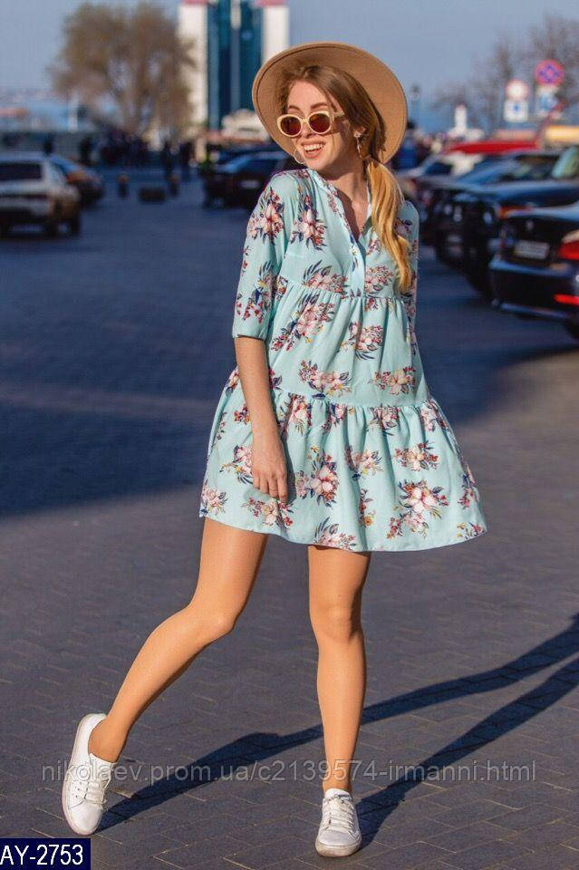Платье AY-2753