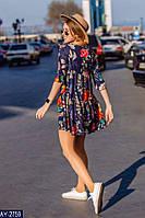 Платье AY-2759