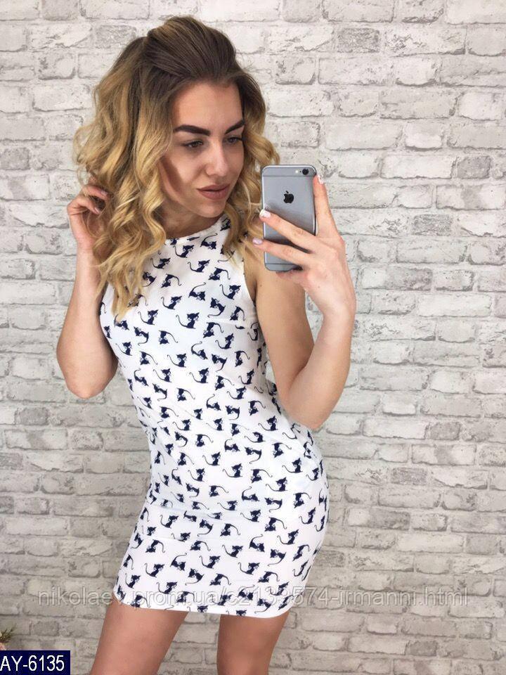 Платье AY-6135