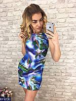 Платье AY-6136