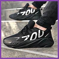 """Мужские кроссовки Adidas Yeezy Boost 700 """"Black"""""""