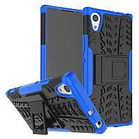 Чехол Armor Case для Sony Xperia XA1 G3112 Синий