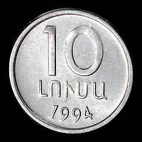 Монета Армении 10 лум 1994 г.