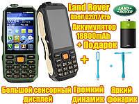 Противоударный телефон Land Rover Dbeif D2017 18800mAh TV Power Bank Фонарик