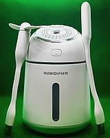 Humidifier ультразвуковой увлажнитель воздуха арома, лампа, вентилятор