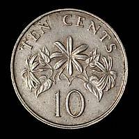 Монета Сингапура 10 центов 1988 г.