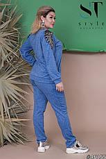 Женский батальный прогулочный костюм из трикотажа, фото 3