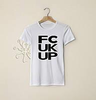 """Мужская белая футболка, чоловіча футболка """"Fuck Up"""", Реплика"""