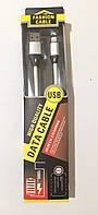 USB провод для айфона, белый шнур передачи данных для айфона, износостойкий в оплетке с функцик