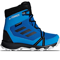 741b8060 Adidas Terrex Зима — Купить Недорого у Проверенных Продавцов на Bigl.ua