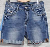 """Шорты женские джинсовые c потертостями батальные р-ры 30-36 """"LIKE"""" купить недорого от прямого поставщика"""