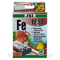 JBL Fe Test - точный тест на содержание железа