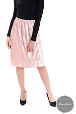 Женская юбка бархат плиссе гофре пудра по колено, фото 3