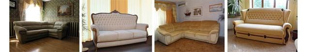 http://prom.ua/img/17248874/remont_myagkoj_mebeli_8.jpg?height=640&width=640