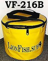 Складное Рыболовное Ведро LionFish.sub для Прикормки с Крышкой 16л, ЖЁЛТОЕ из ПВХ