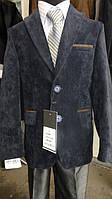 Пиджак детский West-Fashion модель А-201
