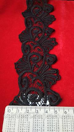 Кружево макраме. Кружево для пошива и декора одежды.Кружево для пошива и декора. Цвет чёрный, фото 2
