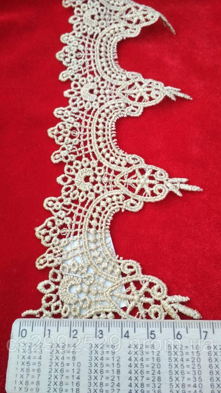 Кружева макраме парча золото , кружево для пошива одежды и рукоделия 9,5 метров