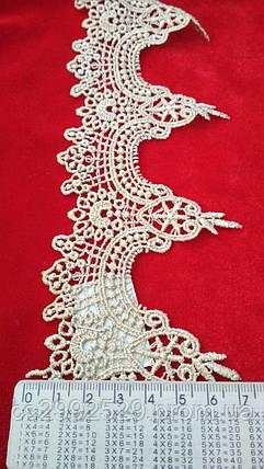 Кружева макраме парча золото , кружево для пошива одежды и рукоделия 9,5 метров, фото 2