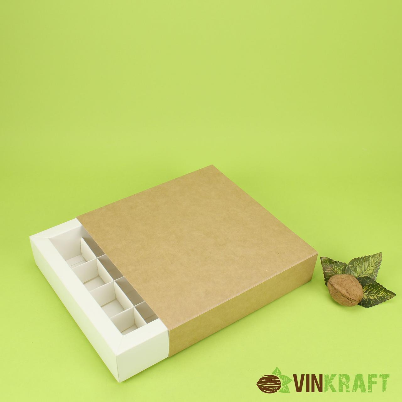 Коробка 185*185*42 для цукерок (16 шт), крафт