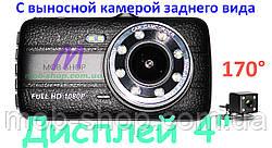 Автомобільний відеореєстратор DVR G520 Full HD з камерою заднього виду
