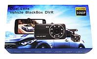 Автомобильный видеорегистратор DVR G520 Full HD с камерой заднего вида, фото 8