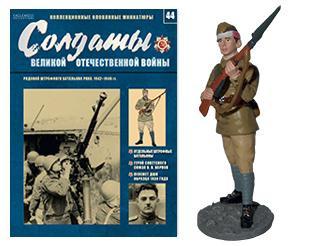 Солдаты Великой Отечественной войны №44