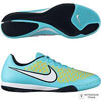 6f3a8ce3 Футзалки Nike Magista в Украине. Сравнить цены, купить ...