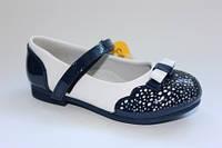 Детские туфельки для девочек ТМ Clibee 27р.