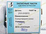 Ступица Ваз 2101 2102 2103 2104 2105 2106 2107 передняя ВолгаАвтоПром, фото 5