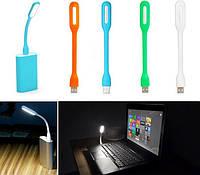 Мини USB LED подсветка для ноутбука, компьютера, Новинка