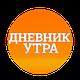 Дневник Утра ➠ Илья Шинкаренко