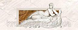 Коллекция Цезарь / CAESAR, фото 3