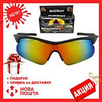 Солнцезащитные поляризационные антибликовые очки TAG GLASSES для водителей, Новинка