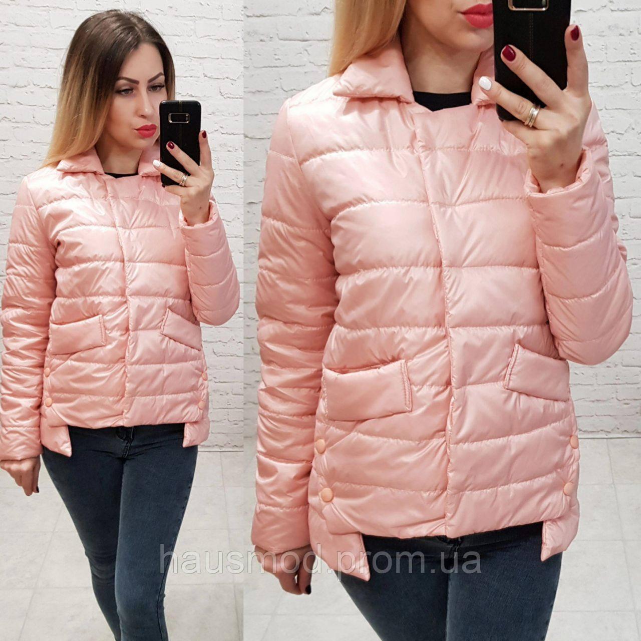 Женская куртка весна на кнопках ткань плащевка на синтепоне цвет персик