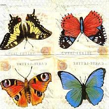 Декупажная салфетка 4 бабочки 4585