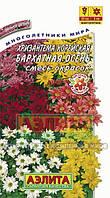 Хризантема корейская Бархатная Осень, смесь *