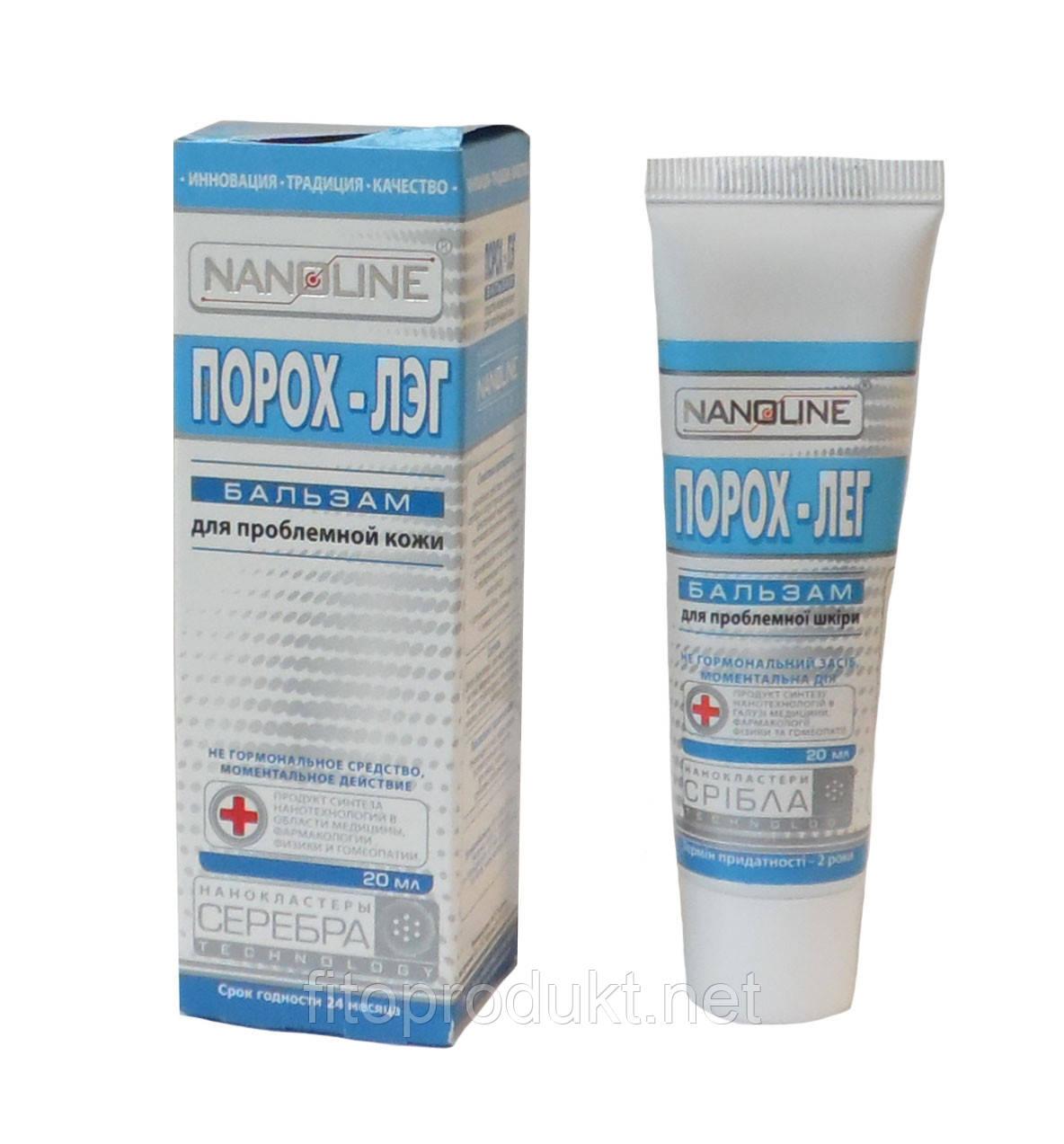 Бальзам Порох–ЛЭГ для проблемной кожи 20 мл NanoLine