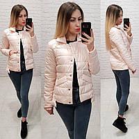 Женская куртка весна на кнопках ткань плащевка на синтепоне цвет бежевый, фото 1