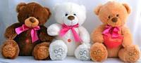 Мягкая игрушка Медведь с сердцем 26см №30142,мягкие медведи,подарки для любимых девушек и детей