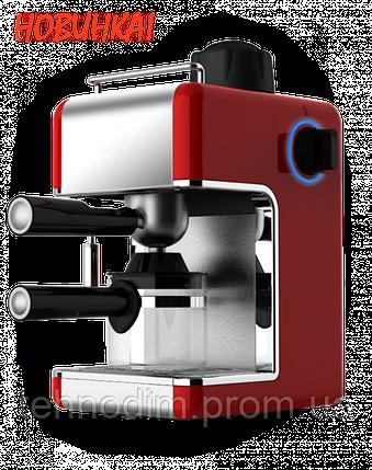 Кофеварка эспрессо MAGIO MG-346 Red, фото 2