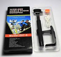 Bluetooth монопод z07-5