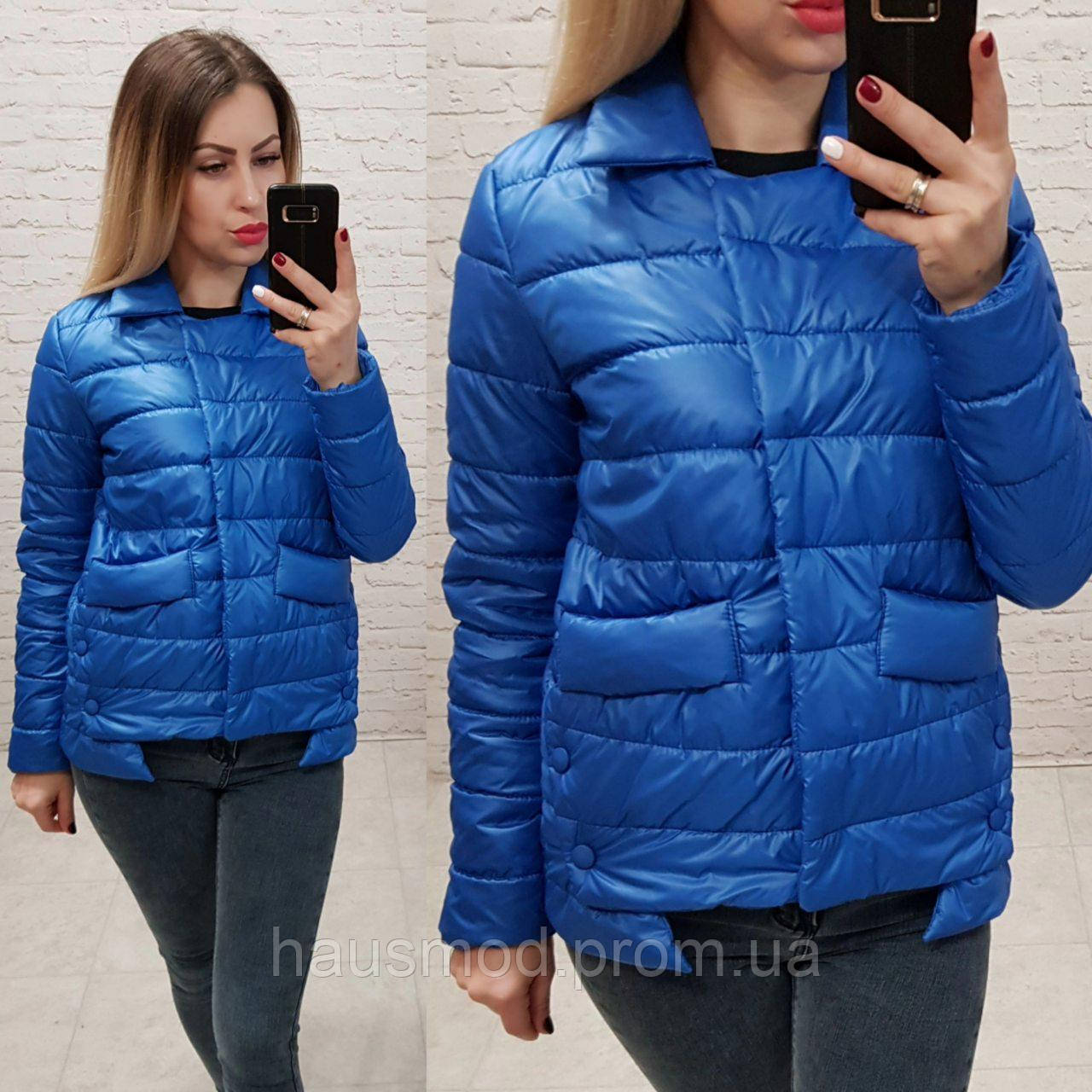 Женская куртка весна на кнопках ткань плащевка на синтепоне цвет синий