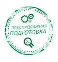 Витязь ПЦ-2700, Витязь ПЦ 2700, Витязь ПЦ2700, Витязь 2700, Витязь2700, Витязь-2700
